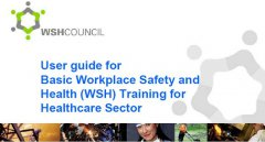Online Course Basic WSH for Healthcare Workers